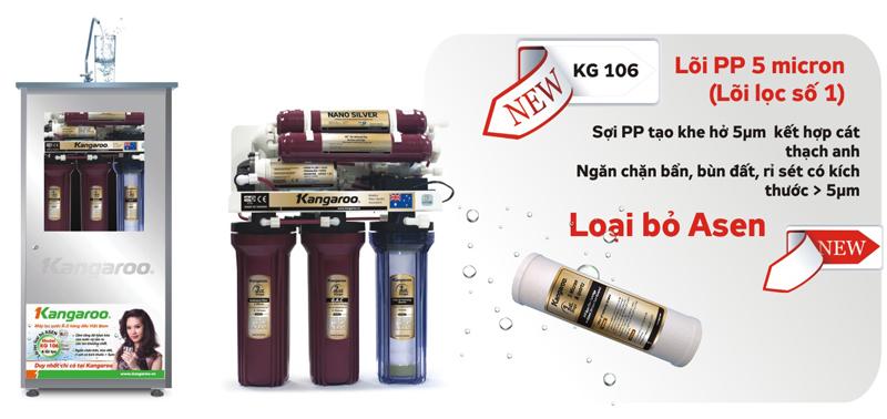 kg106